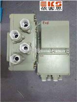 防爆变压器BBK-1KVA输入220V/380V变压输出