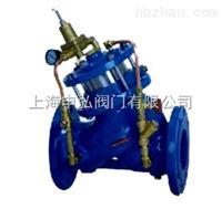 YX741X活塞式可调减压阀