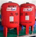 雲南玉溪地區無負壓供水係統久華二次供水betway必威手機版官網