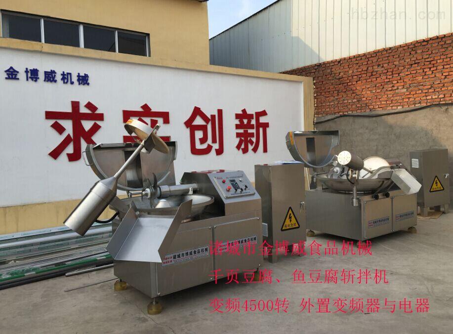 千页豆腐设备