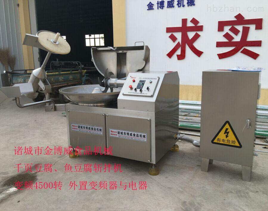 千页豆腐机
