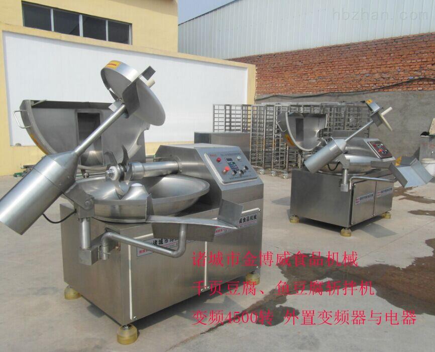 生产鱼豆腐的全套小型机器