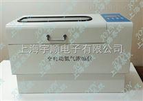 150ML氮氣濃縮儀報價,液晶顯示氮氣吹掃器