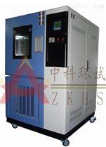 DHS-800北京低溫恒溫試驗箱