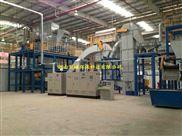 定制-建筑垃圾分选设备,建筑垃圾处理设备