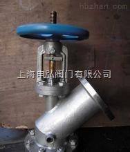 不锈钢保温放料阀