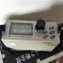 LD-5C粉塵檢測儀