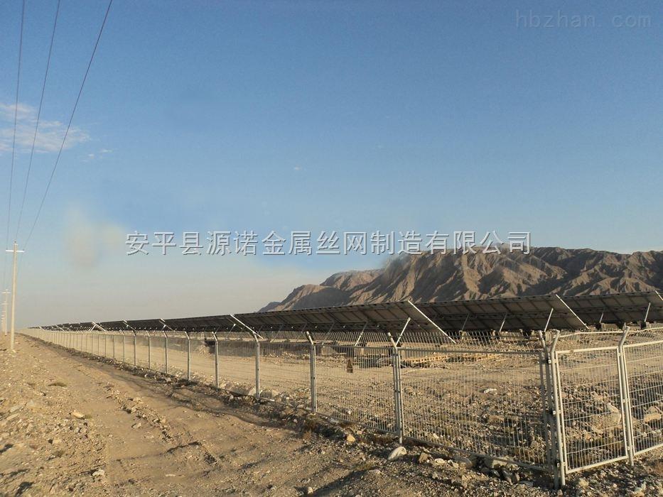 山地光伏场区围栏 山坡光伏电站围栏 丘陵光伏护栏围网