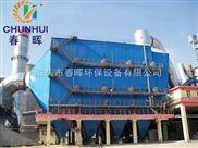 黑龙江锅炉专用湿式电除尘器大庆75T循环流化床锅炉改造湿电除尘器