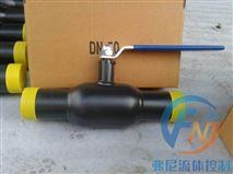 全焊接球閥DN50