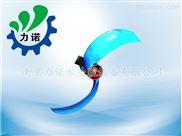 氧化沟潜水推进器 推流式潜水搅拌机