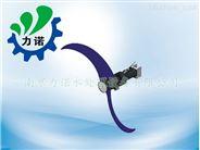 QJB030水下低速推流器