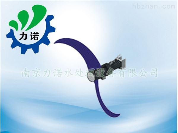 QJB030低速推流器厂家供应