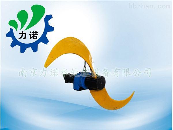 大型不锈钢潜水低速推流器