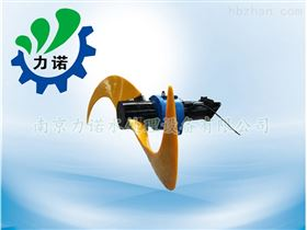 低速潜水推流器厂家供应