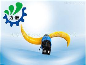 QJB低速潜水推流器厂家