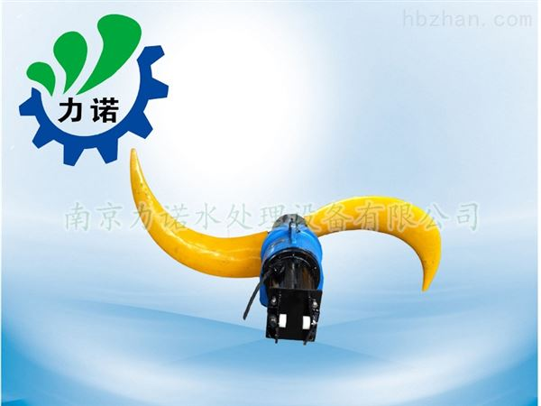 低速潜水推流器厂家
