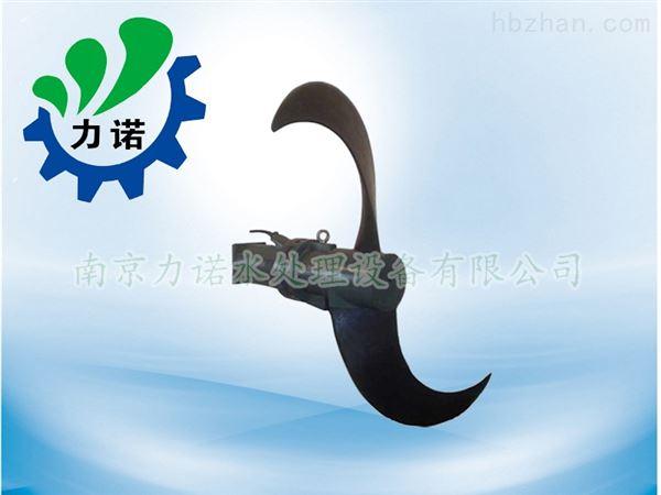QJB030-1100低速潜水推流器
