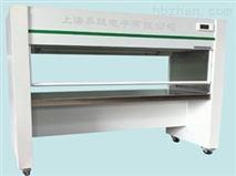 河南雙人單麵超淨工作台,浙江超淨工作台