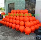 FQ湖面警示塑料浮球 环保隔离浮漂厂家