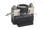 QS-D50T数字称重传感器,QS-D-40T地磅称重感应器