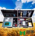 HM-GP02-HM-GP02土壤养分速测仪