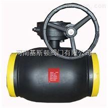 Q361F蜗轮体式全焊接球阀