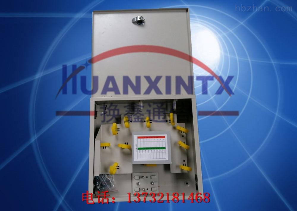 设备/工业电器 电线电缆 通信电缆 不断创新 24芯光缆分纤箱冷轧板
