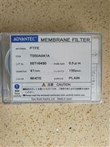 东洋ADVANTEC疏水性PTFE滤膜0.5um孔径T050A047A
