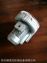 漩涡气泵 2HB730-AH06 环形风机