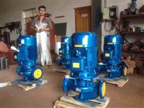 管道泵 循环管道泵 立式单级管道泵