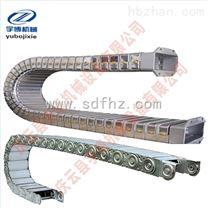 貴陽鋼製拖鏈 穿線拖鏈廠家