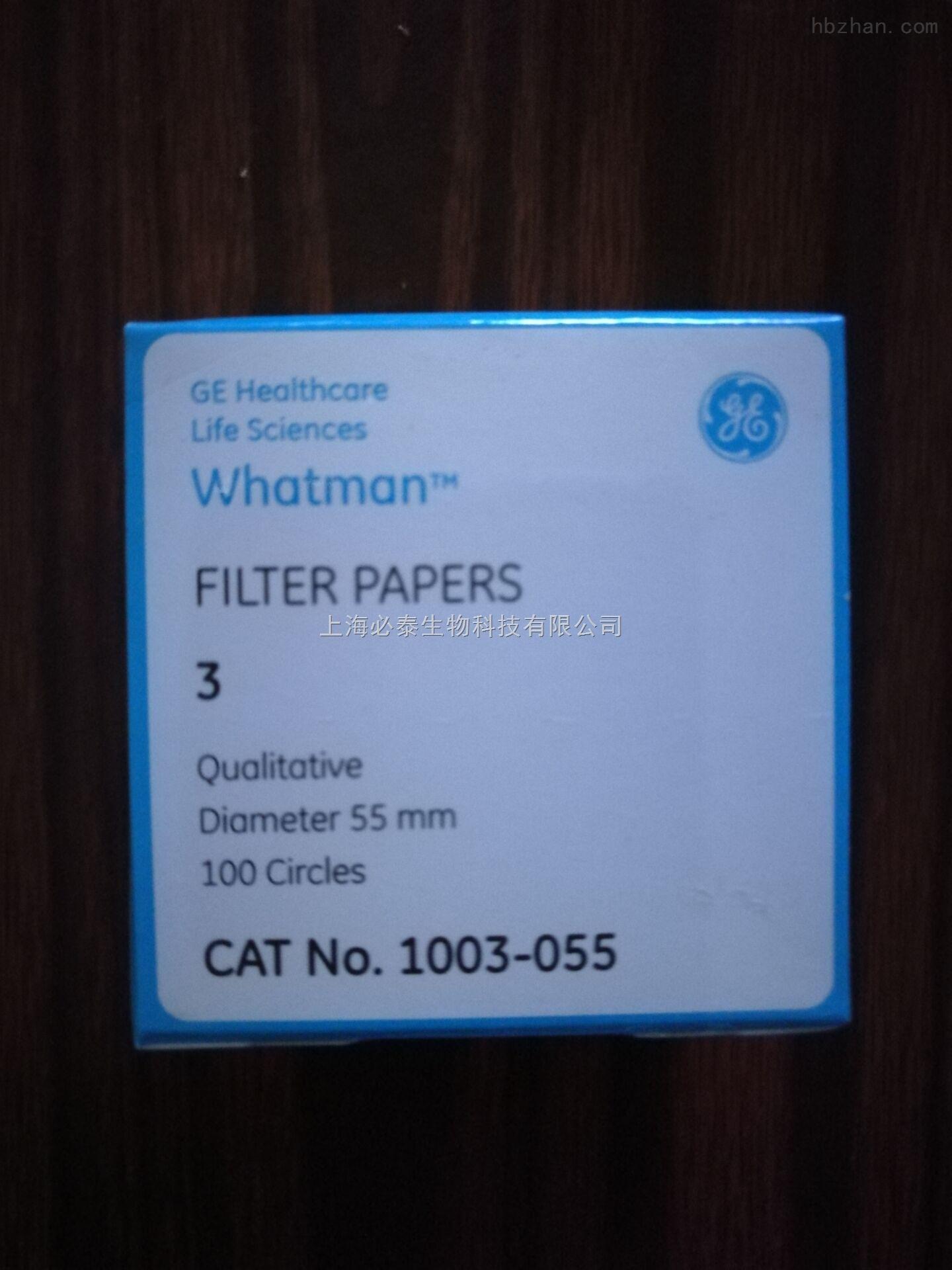 Whatman 沃特曼 定性滤纸 Grade 3