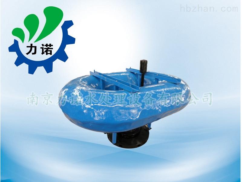離心式水下浮動式曝氣機(器)