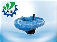 离心式水下浮动式曝气机(器)