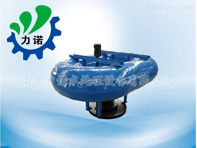 FQB-2.2生化池浮筒離心式曝氣機