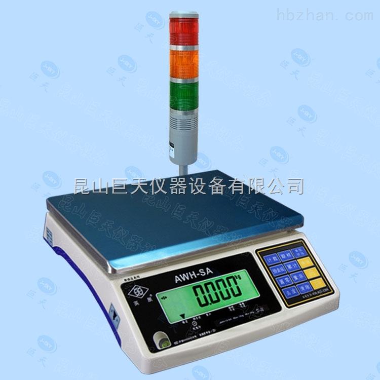 浙江6公斤设置上下限报警电子桌秤促销