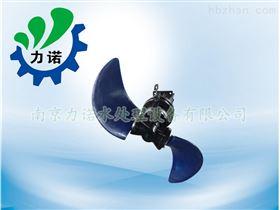 南京好氧池潜水推流搅拌机