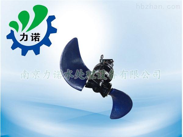 聚氨酯叶桨式低速推流器