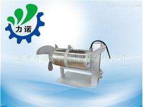 水解酸化填料池潜水搅拌机选型