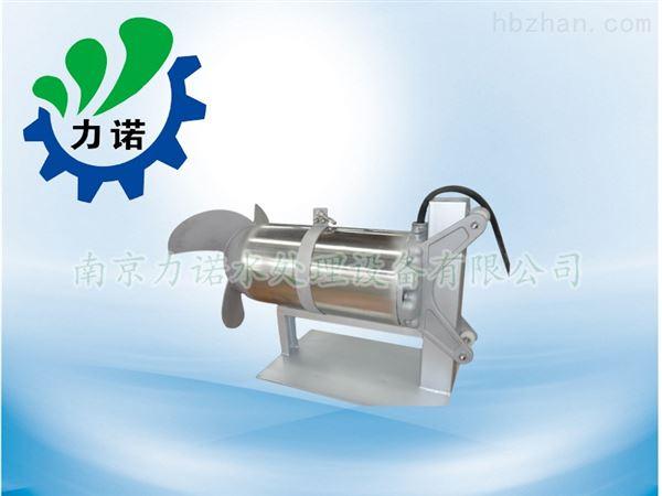 高速潜水搅拌机厂家供应