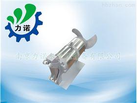 污泥池混合型潜水搅拌机