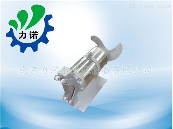 耐酸碱腐蚀潜水搅拌机