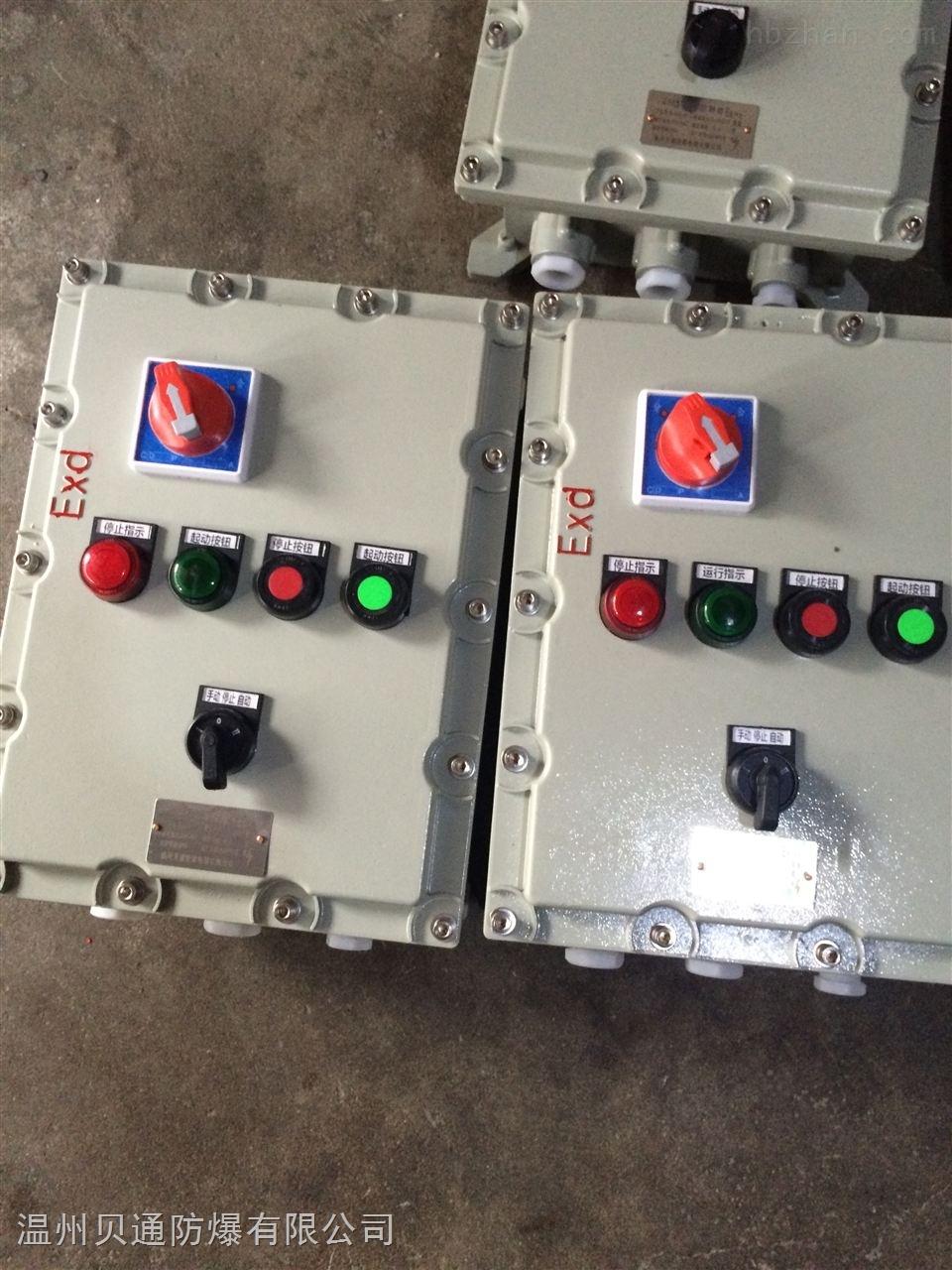 定做防爆控制箱防爆空箱400*500防爆接线箱