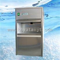 全自動製冰機生產廠家,製冰機報價
