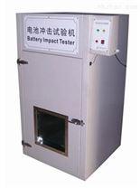 浙江電池重物衝擊試驗機哪便宜