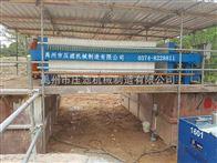 1000型高效泥浆脱水压滤机质量高效果好