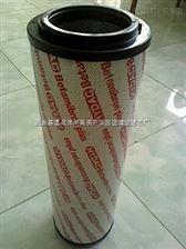 齊全高壓管路過濾器液壓油濾芯0110D010BN3HC/-V