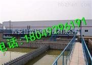西安小型地埋污水处理设备