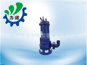 AF0.75雙鉸刀切割泵